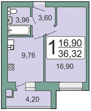 1 670 000 Руб., Продажа квартиры, Рязань, Шлаковый, Купить квартиру в Рязани по недорогой цене, ID объекта - 317529479 - Фото 1