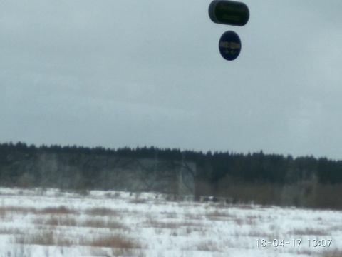 Продается земля пром назначения в п. Ульяновка, Тосненский район - Фото 3