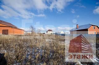 Продам участок 15 сот. Белгород - Фото 1