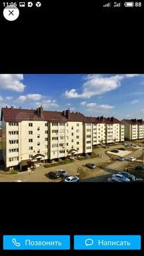 Объявление №59721675: Продаю 1 комн. квартиру. Крутые Выселки, ул Герасимова, 2л,
