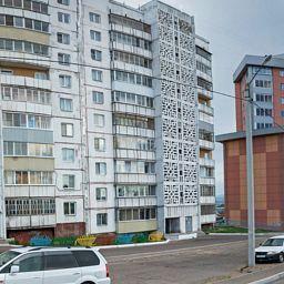 Продажа квартиры, Улан-Удэ, Ул. Гагарина - Фото 2