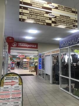 Помещение 38 кв. м. М .О, г. Раменское, ул. Красноармейская 27 - Фото 2