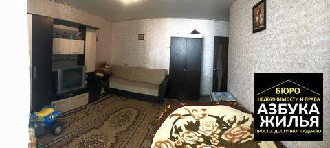 1-к квартира на Новой 1 за 670 000 руб - Фото 4