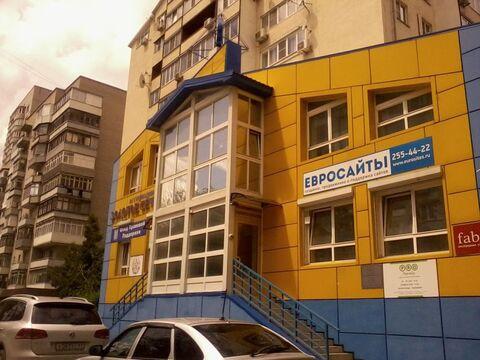 Продажа офиса, Ростов-на-Дону, Согласия пер. - Фото 3
