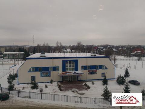 3-х комнатная квартира 130кв.м. п. Михнево, ул. Ленина, д.15 - Фото 4
