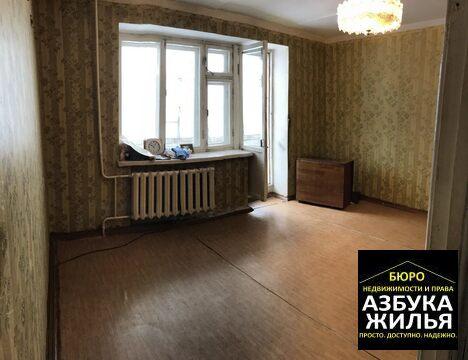 1-к квартира на пл. Ленина 6 за 810 000 руб - Фото 4