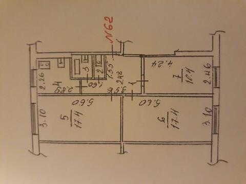 Продаю уютную 3-х комнатную квартиру - Фото 1