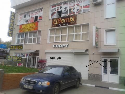 Помещение свободного назначения в новом администр. здании в Жуковском - Фото 5