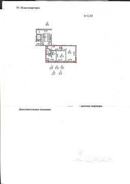 Продажа квартиры, Ул. Пражская - Фото 1