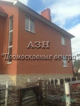 Ленинградское ш. 43 км от МКАД, Лопотово, Коттедж 400 кв. м - Фото 4