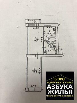 2-к квартира на Дружбы 6 за 999 000 руб - Фото 2