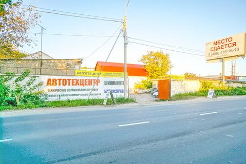 Производственно-техническая база в г. Жуковский! - Фото 5