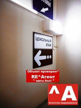 """Аренда торговой площади в ТЦ """"Аврора"""" - Фото 3"""