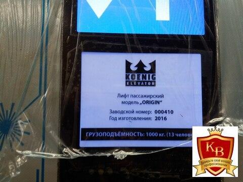 Продам 1- комн.кв с А/о на 6/7 эт. ул.Октябрьская,57. срочно, торг - Фото 5