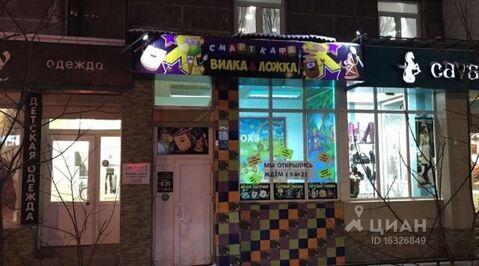 Продажа готового бизнеса, Мурманск, Ул. Самойловой - Фото 1