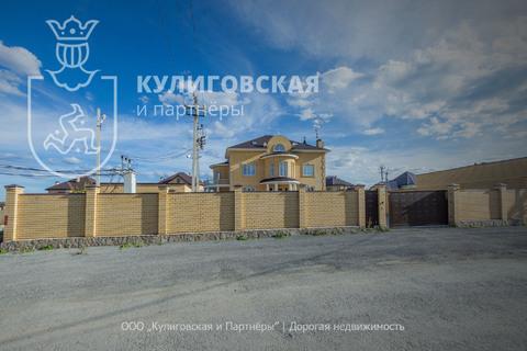 Объявление №48334395: Продажа помещения. Екатеринбург, Старожилов, 72,