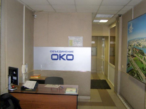 Продажа офиса, Екатеринбург, м. Динамо, Ул Владимира Высоцкого - Фото 4