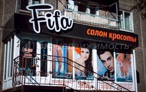Продажа готового бизнеса, Курган, Ул. Савельева - Фото 1