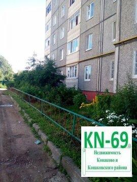 Продаётся 5-ти комнатная квартира в Конаково на Волге! - Фото 2