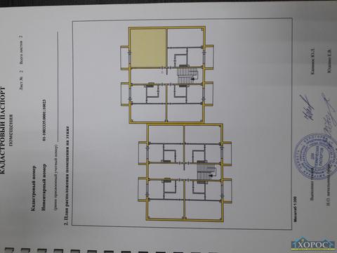 Продажа квартиры, Благовещенск, Ул. Литейная - Фото 5
