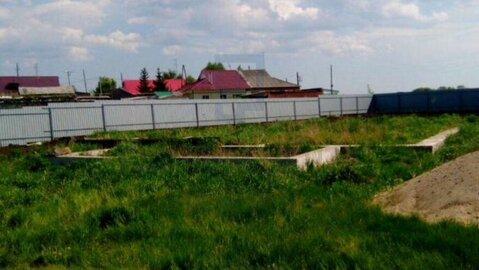 Продажа участка, Чик, Коченевский район, Ул. Сибирская - Фото 1