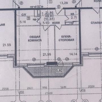 Продается 1 к. кв. в доме Бизнес Класс - Фото 2