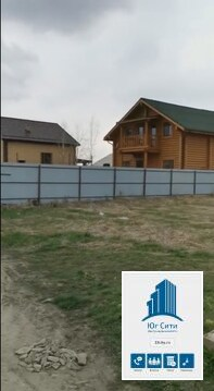 Продаётся земельный участок Виктория Краснодар под строительство дома - Фото 5