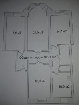 Продажа четырёхкомнатной квартиры пл. Театральная