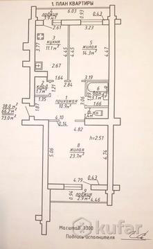 Объявление №1802330: Продажа апартаментов. Беларусь