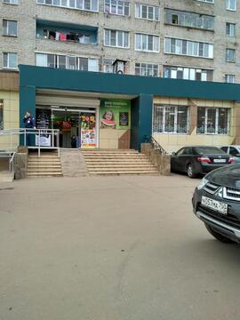 Продается помещение под любой бизнес в Дедовске! - Фото 2
