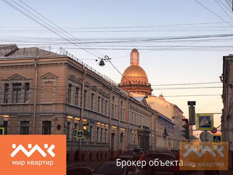 Продается 1к.кв, Почтамтская - Фото 1