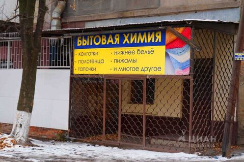 Продажа псн, Владикавказ, Ул. Тельмана - Фото 1