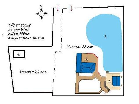 Дом 140м2 с банькой 64м2 и озером 150м2 - Фото 2