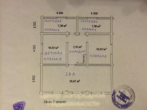 Дом, Минское ш, Можайское ш, Киевское ш, 40 км от МКАД, Петелино д. . - Фото 3