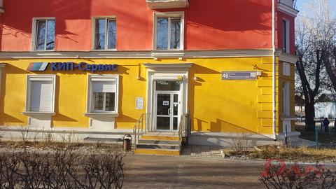 Коммерческая недвижимость, ул. Машиностроителей, д.46 - Фото 2