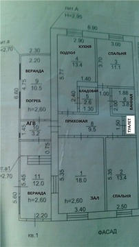 Дом по адресу ул. Новая - Фото 4