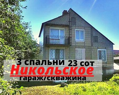 Объявление №65182500: Продажа дома. Белгород