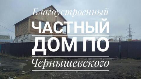 Продажа квартиры, Якутск, Ул. Чернышевского - Фото 1