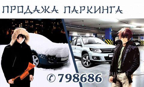 Продажа гаража, Сыктывкар, Ул. Карла Маркса - Фото 1