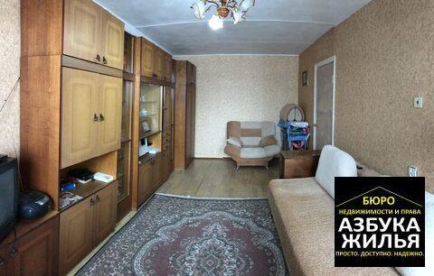 1-к квартира на Веденеева 5 за 999 000 руб - Фото 5