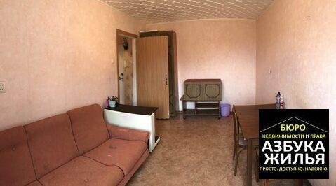 1-к квартира на 3 Интернационала 64а за 799 000 руб - Фото 1