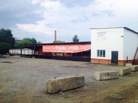 База на Васильева - Фото 1