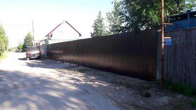 Продажа участка, Нижневартовск, Ул. Интернациональная - Фото 2