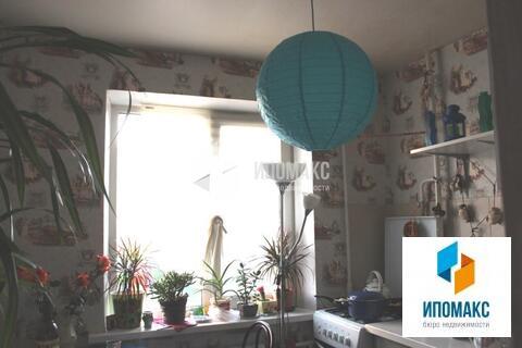 Сдается комната д.Яковлевское, г.Москва - Фото 5