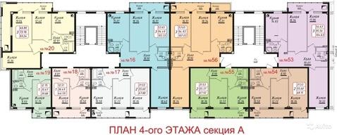 Двухкомнатная квартира в новом Жилом комплексе «Парковый» - Фото 4
