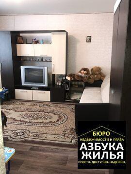 1-к квартира на Новой 1 за 630 000 руб - Фото 5