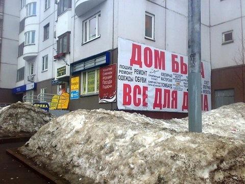 Продажа квартиры, м. Коньково, Ул. Островитянова - Фото 4