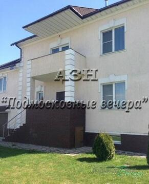 Горьковское ш. 25 км от МКАД, Кудиново, Коттедж 370 кв. м - Фото 1
