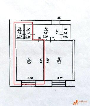 Продажа комнаты, Уфа, Ул. Петрозаводская