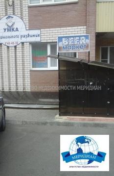 Продажа псн, Ставрополь, Буйнакского пер. - Фото 3